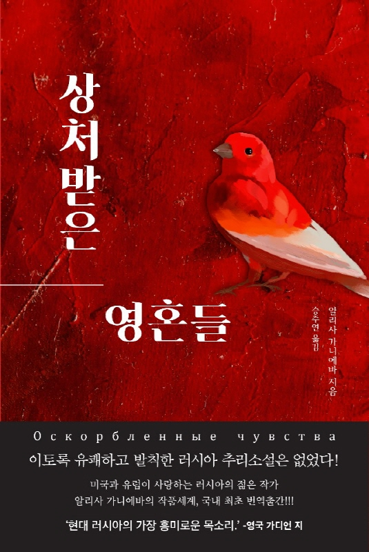 도서 출판 열 아홉